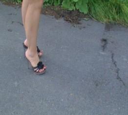 Der Pantoletten-Walk